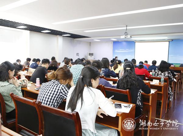 【学习进行时】湖南省委党校、湖南行政学院王连花博士应邀来我校做专题讲座