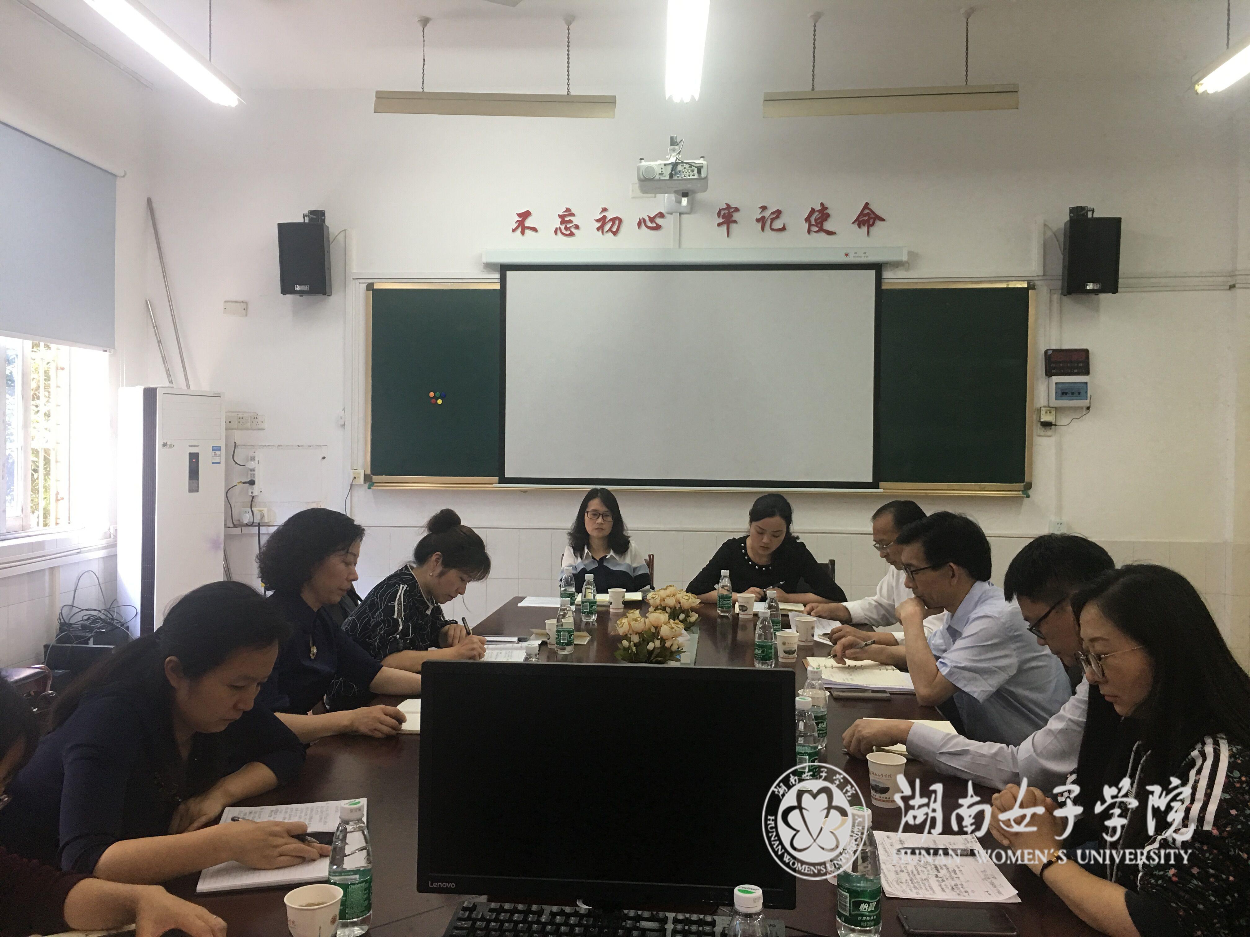 杨兰英校长走访调研社会发展与管理学院